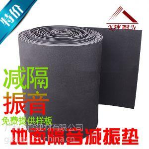 供应浮筑楼板隔音施工方法地板隔音垫