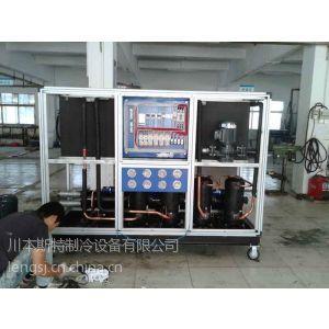 供应供应工业挤出机水槽降温冷冻机(冷却循环冷冻机)