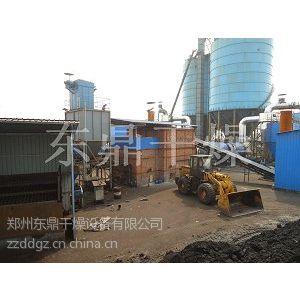 供应山东煤矿安全事故下降新型煤泥烘干机系统立功
