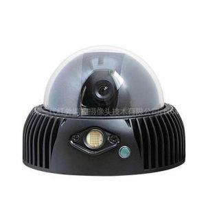 供应室外金属海螺半球监控摄像头报价,塑胶海螺半球监控摄像机报价,龙之净海螺半球
