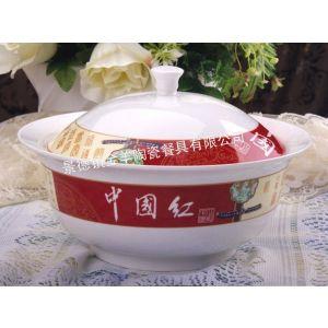 供应浙江 陶瓷餐具批发市场A景德镇陶瓷餐具厂(景德镇陶瓷餐具