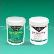 供应研泰胶粘剂/供应环氧树脂超级万能胶