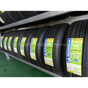 供应大众专用米其林195轮胎