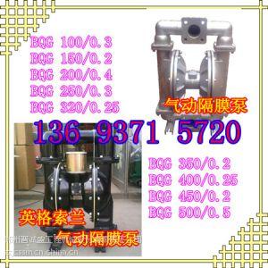 供应吉林黑龙江防爆防灭火气动隔膜泵 多功能隔膜泵 MA认证齐全厂家