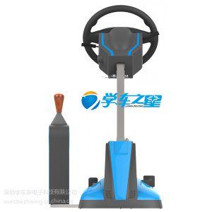 供应车灵通模拟驾驶设备