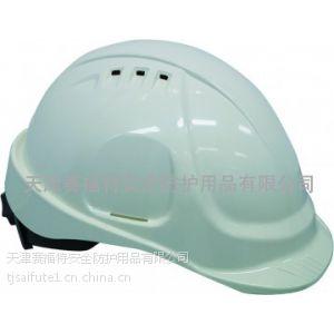 供应ABS安全帽价格 防寒安全帽 防风工地安全帽 劳保安全用品批发