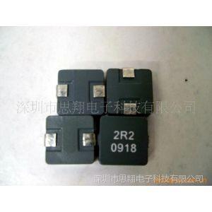 供应大功率电流贴片电感、一体成型电感、电脑主板电感