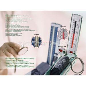 供应LED光柱血压计 型号:H731-GS―T