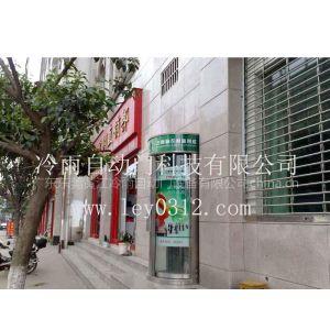 供应广东省东莞银行ATM防护舱生厂产家 东莞ATM安全舱/防护罩