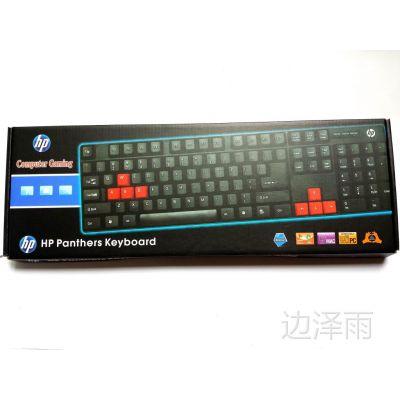 供应HP单键盘 惠普游戏键盘 PS/2 USB接口游戏装备 LOL CF