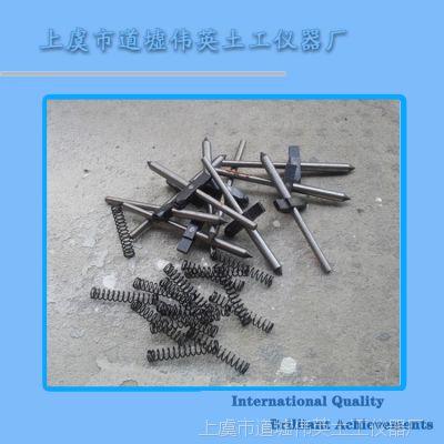 优质直销全新钢筋打点机的针 专业品质实用打点机针头配件DE2