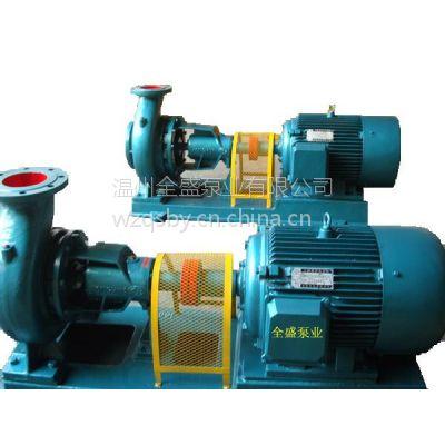 供应全盛泵业/IS、IR型清水离心泵/循环泵/空调泵/超低价格/批量甩卖
