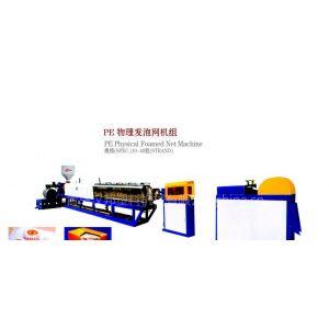 供应塑料硬质平网生产线