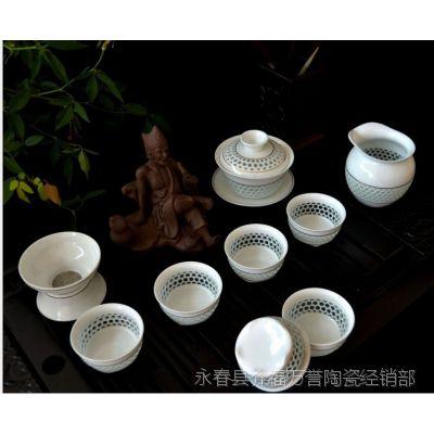 厂家直销 镂空玲珑茶具 茶具套装特价 功夫茶具套装
