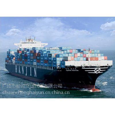 广州到浙江嘉兴海运集装箱运输 专线价格航程几天