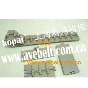 供应塑钢单铰链,工程塑料链板,塑钢双绞链