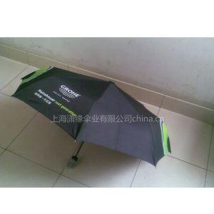 供应三折自开自收伞 自动三折伞 三折全自动伞