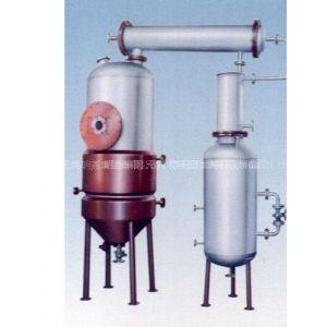 供应供应ZN-C型新型浓缩罐