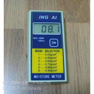 供应木材水分仪,木地板含水量检测仪