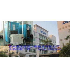 供应深圳空压机热水工程/通达专业生产厂家直销/价格优惠质量保证