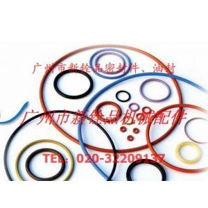 供应O型圈,O型环,O-RING,O型条,橡胶条,X型圈,密封件,密封圈,油封