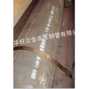 35CrMo厚壁合金管;42CrMo厚壁合金管《无锡鑫强供应》