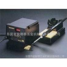 供应日本白光(HAKKO) 937无铅焊台,无铅焊台产品
