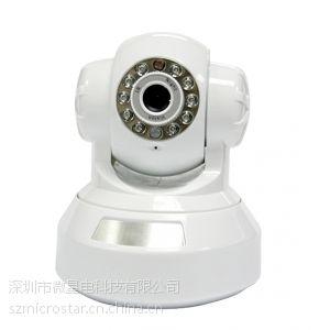 供应监控摄像机 家用摄像机 无线网络摄像机 红外夜视
