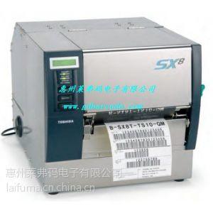 供应惠州条码打印机  东芝TEC B-SX6T-TS12-CN宽幅条码标签打印机