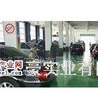 供应环保工业地坪,环氧树脂地坪漆