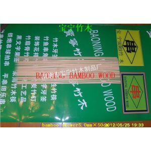 供应蒙古串竹串肉签5.0mmx50cm