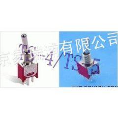 供应台湾小型钮子开关TS-4/TS-5