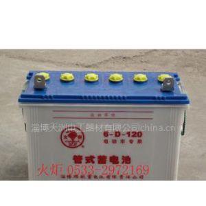 供应电动车蓄电池、电动叉车蓄电池、电瓶车蓄电池