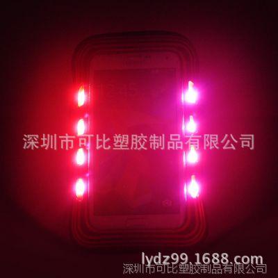 三星S5 S4 S3 带灯LED 闪光 莱卡彩绘 运动臂带 腕带