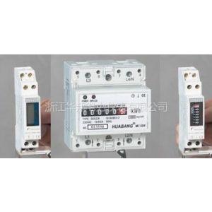供应4p导轨式电能表DDS微信厂家直销