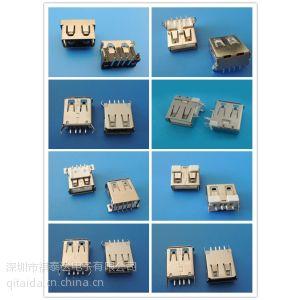 USB连接器质量哪里好!深圳厂家供应USB2.0连接器