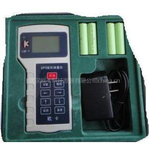 供应面积测量仪/测亩仪