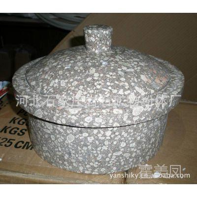 批发中华麦饭石锅,麦饭石原石煲汤锅 砂锅 电磁炉可用