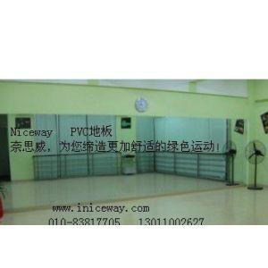 供应舞蹈形体房地板胶,专业舞蹈练功房地板