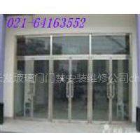 供应上海长发玻璃门安装维修64163552
