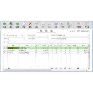 供应【用】服装连锁店经营管理软件