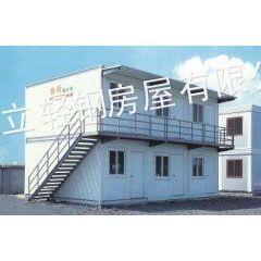 供应板房、活动板房、新型专利房