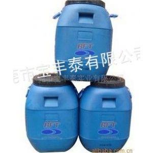 供应水性丙烯酸树脂(乳液)应用于油墨、色浆、纸品类上光、涂料、工艺品类粘合、鲜花表面上色处理
