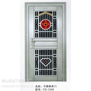 304不锈钢门|不锈钢门价格|不锈钢门图片