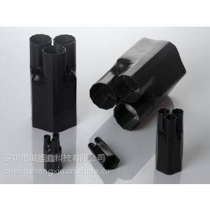 供应热缩电缆指套(一芯/二芯/三芯/四芯/五芯)