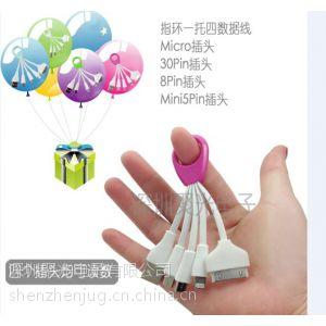 深圳厂家居行者 指环扣一拖四数据线 多功能数据线 usb数据线 iphone6数据线