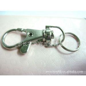 供应手电筒钥匙扣、手电筒钥匙圈(东莞长安直销、质量保证)