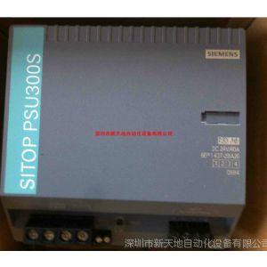 供应全新原装西门子电源6EP1437-2BA20原装正品 假一罚十 现货议价