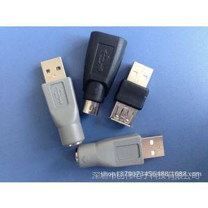 供应移动硬盘盒 ipad/手机 平板电脑 无线硬盘盒 USB转接头