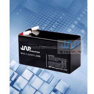 供应充气模型  12V1.2AH 铅酸蓄电池